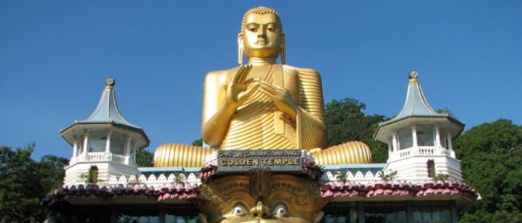 Dambulla temple - a best place in sri lanka to do photography tour