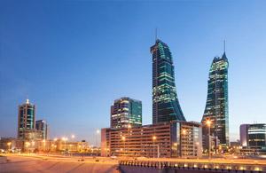 Bahrain Quarantine Travel Packages