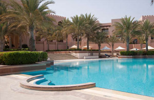 Oman Quarantine Travel Packages